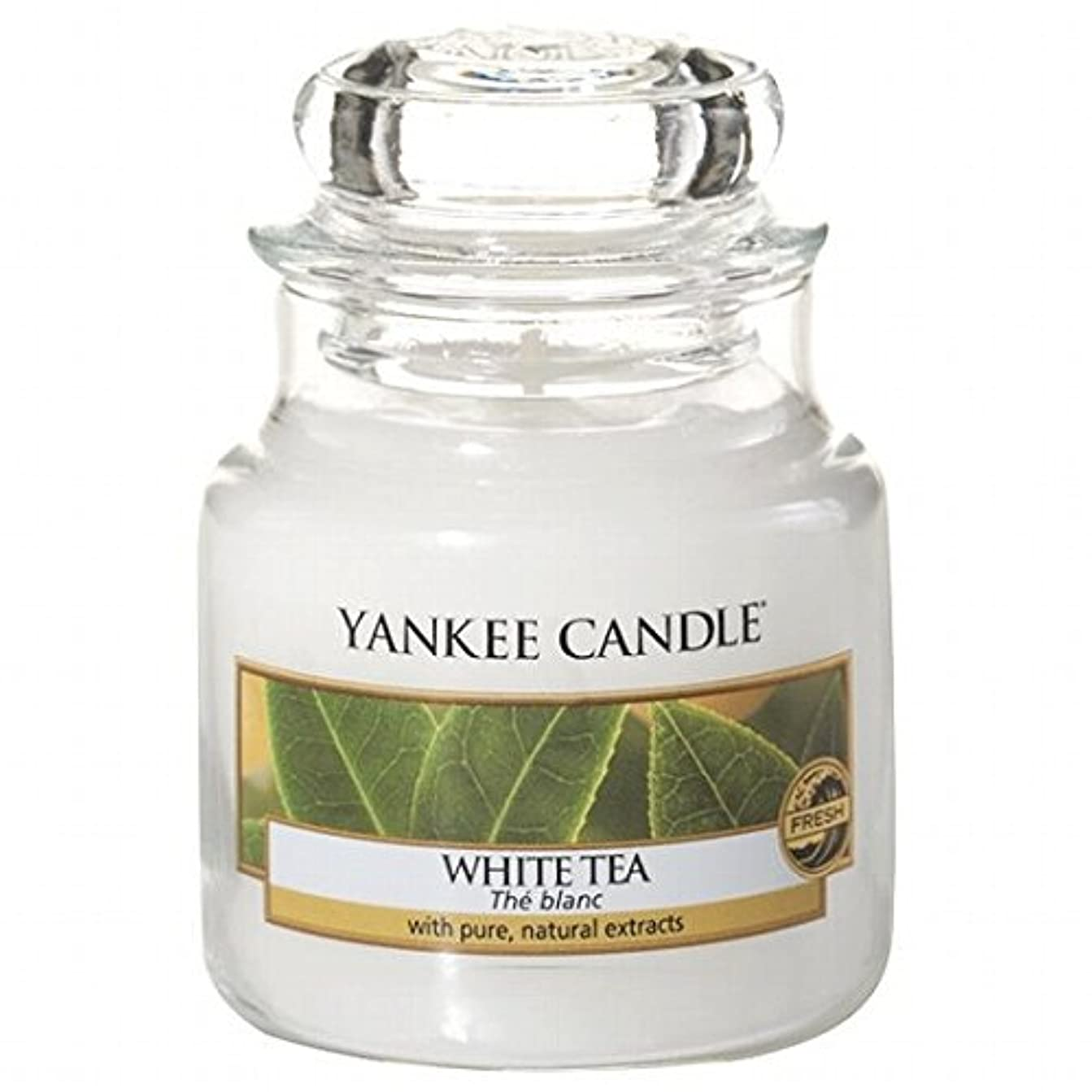 先例愛国的な怒りYANKEE CANDLE(ヤンキーキャンドル) YANKEE CANDLE ジャーS 「ホワイトティー」(K00305277)