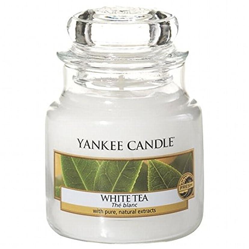 ハーネスビジュアルよろしくヤンキーキャンドル(YANKEE CANDLE) YANKEE CANDLE ジャーS 「ホワイトティー」
