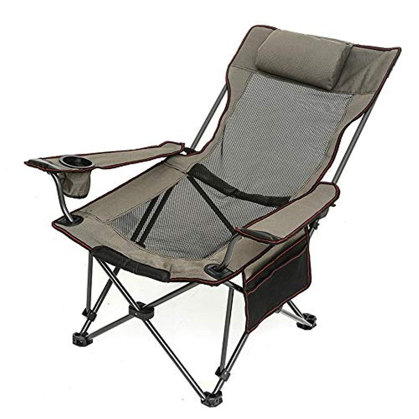 バブルパーティション屋内で屋外 折りたたみ式 チェア キャンプチェア, リクライニング式 ポータブル 釣り椅子 ピクニック キャンプ 自動運転 ビーチ 手すり レジャー 椅子
