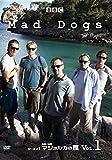 MAD DOG/マジョルカの罠  VOL.1 [DVD]