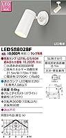 東芝ライテック スポットライト LEDS88028F ランプ別売