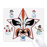 北京オペラのマスクのカラフルなmukezhai クリスマス・雪人家族ゴムのマウスパッド