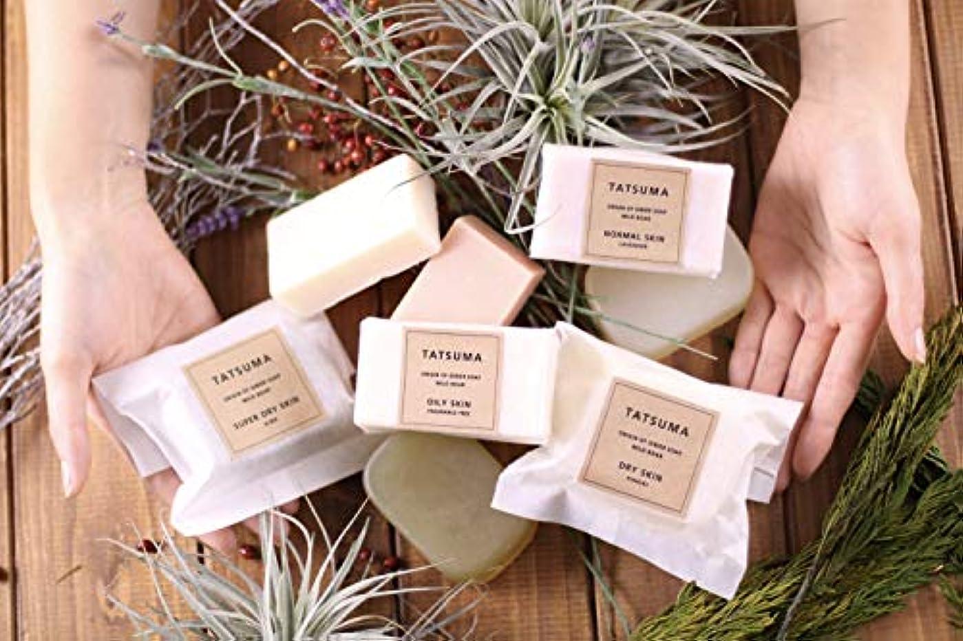 貨物ワイプレタッチTATSUMA SOAP 動物性オイルの無添加石鹸 DRY SKIN 乾燥肌さん ヒノキの香(100g)