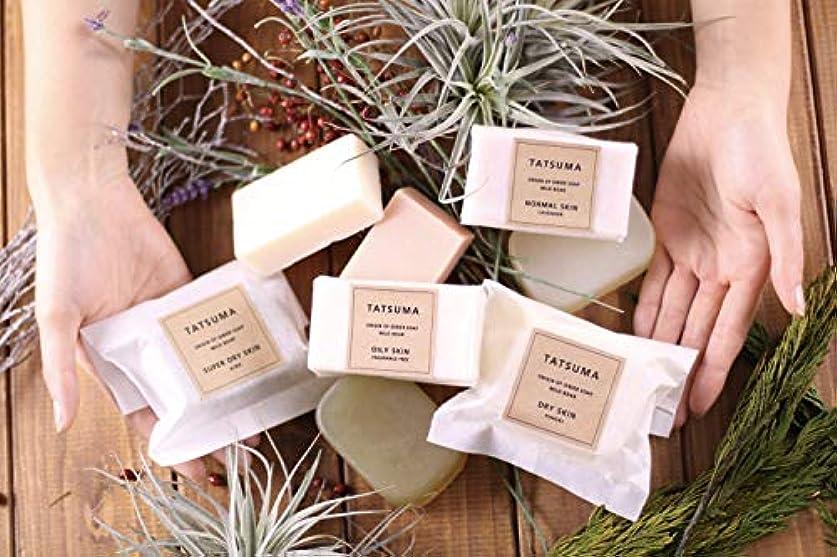 通信する落ち着いた連続したTATSUMA SOAP 動物性オイルの無添加石鹸 DRY SKIN 乾燥肌さん ヒノキの香(100g)
