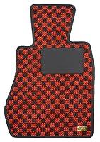 KARO(カロ) フロアマット SISAL レッド/ブラック VOLKSWAGEN(フォルクスワーゲン) ゴルフ4 1405(一台分)