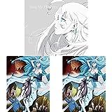 【Amazon.co.jp限定】Vivy -Fluorite Eye's Song- 3CDセット(『Sing My Pleasure』『Vocal Collection』『Original Soundtrack』)(3CD連動購入メーカー特典:「3CD収納BOX」付)(メーカー特典:「A4クリアファイル」セット付)(オリジナル特典:「メガジャケ」セット付)(通常盤)