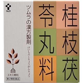 【第2類医薬品】ツムラ漢方桂枝茯苓丸料エキス顆粒A 64包