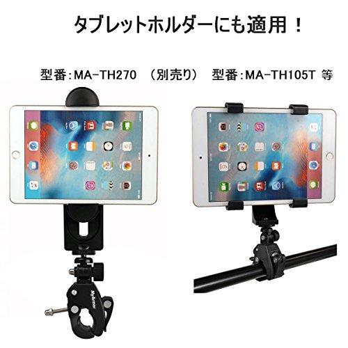 『MyArmor カメラホルダー カメラスタンド オートバイ・バイク・自転車 ハンドルに カメラ/GoPro/デジカメ/ドライブレコーダー を 固定 自由雲台 三脚 はさみ込式 (カメラマウントのみ)』の4枚目の画像