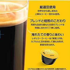 ネスカフェ ドルチェグスト 専用カプセル リッチブレンド 16杯分×3箱