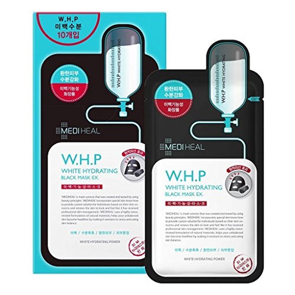 コーラスひまわり考えるMediheal WHP ホワイト ハイドレイティング ブラック マスク EX 25mL x10枚 [並行輸入品]