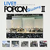 LIVE!!POPCON HISTORYII