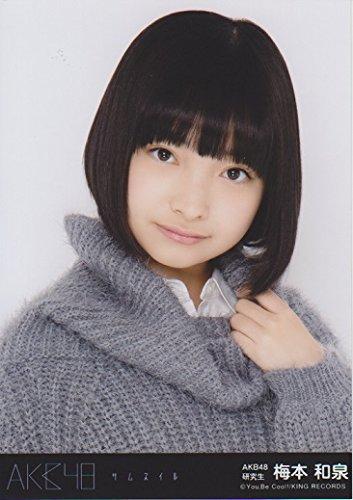 AKB48公式生写真 サムネイル 劇場盤 【梅本和泉】