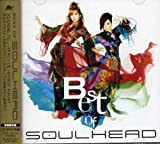 BEST OF SOULHEAD (初回限定盤)(DVD付) 画像