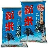 宮崎県産 有機肥料100% 白米 コシヒカリ 10kg 平成30年産