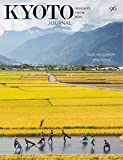 Kyoto Journal: Insights from Asia 96号【英字文芸誌】 (京都ジャーナル)