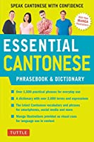 Essential Cantonese Phrasebook & Dictionary: Speak Cantonese with Confidence (Cantonese Chinese Phrasebook & Dictionary with Manga illustrations) (Essential Phrasebook & Disctionary Serie)