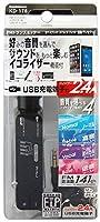 カシムラ イコライザ機能で好みの音質に! フルバンド対応FMトランスミッター USB1ポート付き KD-178
