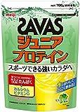 ザバス ジュニアプロテイン マスカット風味(50食分) 700g