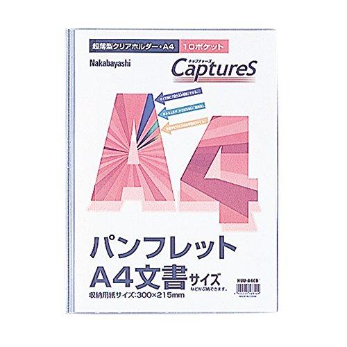 ナカバヤシ 超薄型ホルダー・キャプチャーズ パンフレット A...