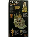 ヴェネツィア (「旅する21世紀」ブック 望遠郷)