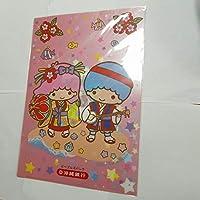 非売品 沖縄銀行 ピープルズバンク キキララ クリアファイル