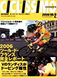チクリッシモ―BICYCLE MOOK 2006 (no.2(2006)) (ヤエスメディアムック―CYCLE SPORTS (151))