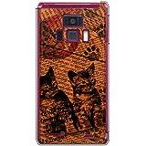 CaseMarket 【ポリカ型】 docomo Disney Mobile F-08D ポリカーボネート素材 ハードケース [ Cat ウォールペーパー オレンジ ]