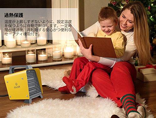 ファンヒーター iSiLER セラミックファンヒーター 小型 足元 省エネ 電気ヒーター 1200W 6畳 即暖 過熱保護 温風&熱風 足元 トイレ 脱衣所