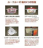 ルクルーゼ 鍋 20cm IH 対応 ココット ロンド オレンジ 2501-20-09 【日本正規販売品】 画像