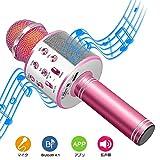 XIANRUI カラオケ マイク Bluetooth スピーカー 高音質 無線 マイク ワイヤレス 多功能 HIFI ノイズキャンセリング 音楽再生 家庭カラオケ (ローズレッド)