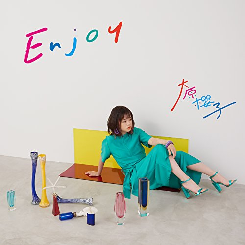 大原櫻子 (Sakurako Ohara) – Enjoy [24bit Lossless + MP3 320 / WEB]  [2018.06.27]