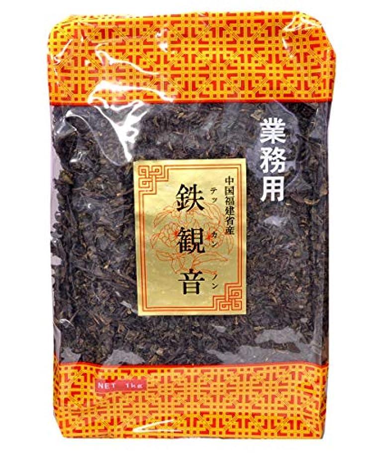多分配管工フィードバック鉄観音ブレンド茶1kg