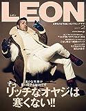 LEON 2017年 02月号 [雑誌]