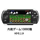 Whatsko 内蔵10000種ゲーム