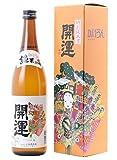 【日本酒】開運(かいうん) 特別純米 720ml