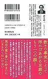 京都ぎらい 官能篇 (朝日新書) 画像