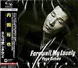 さらば愛しき女よ (SHM-CD)