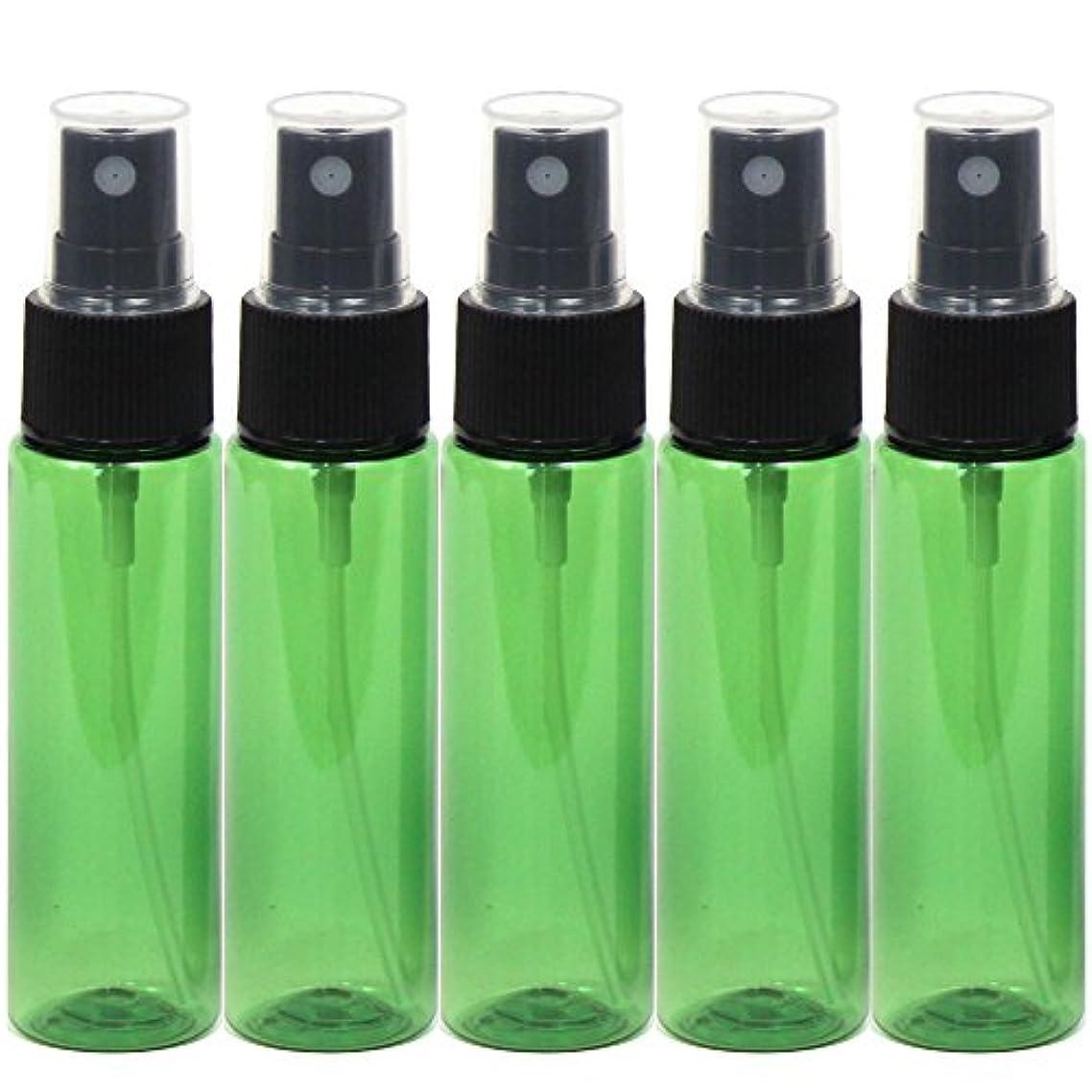一杯含めるのみスプレーボトル 30mL グリーン 5本セット 遮光性 おしゃれ空容器gr30-5