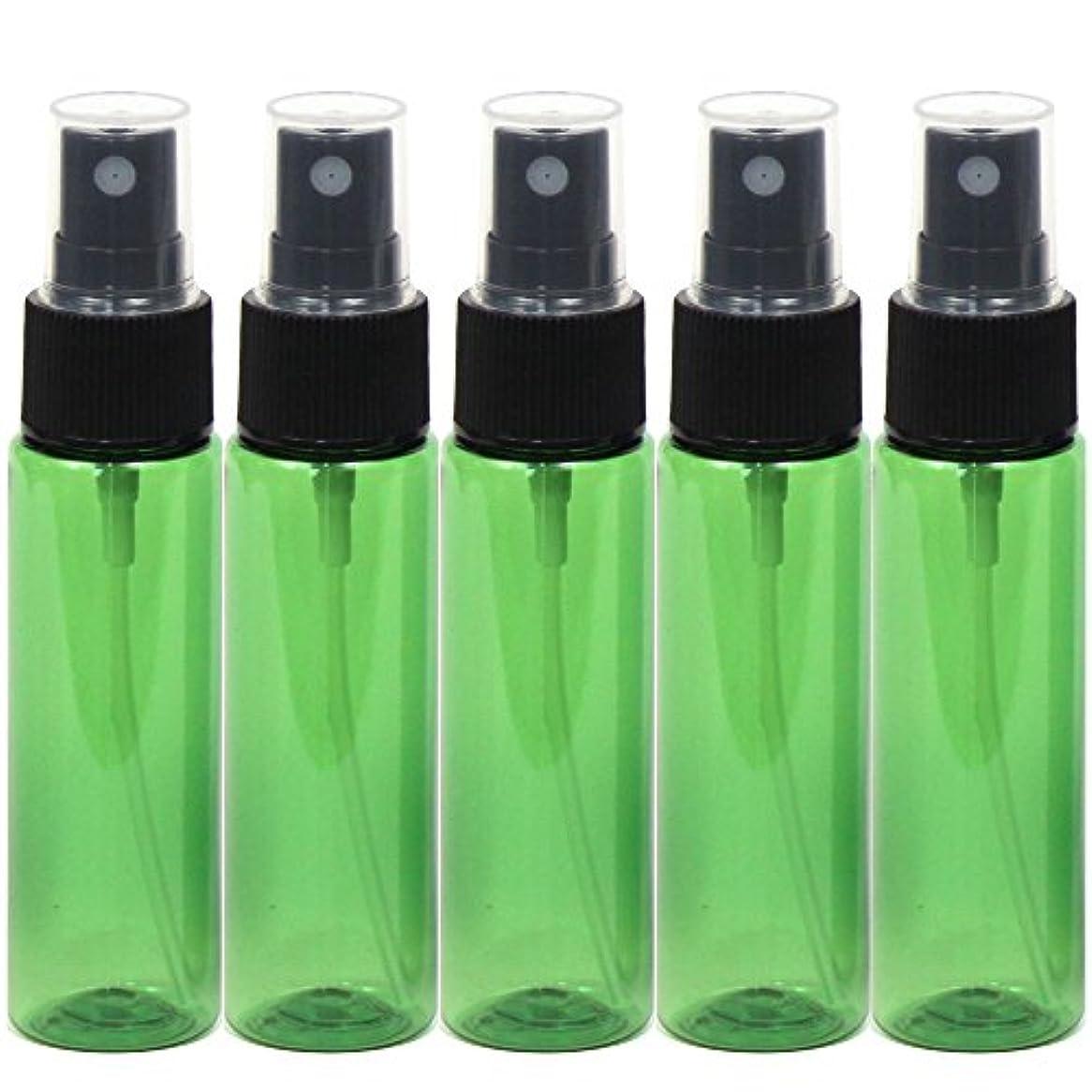 聞きますランタンハイキングに行くスプレーボトル 30mL グリーン 5本セット 遮光性 おしゃれ空容器gr30-5