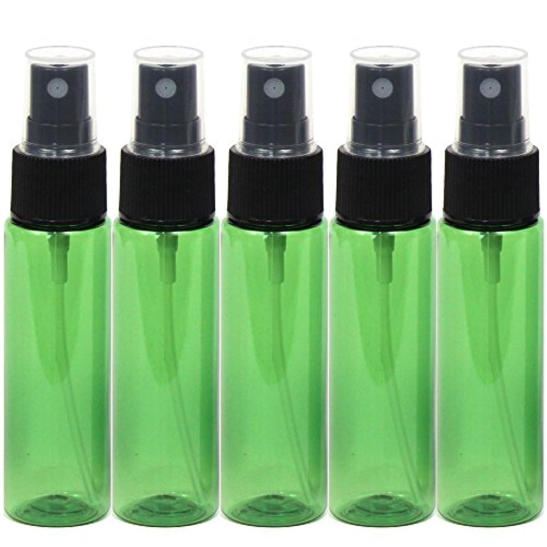 クリスマストランペット有利スプレーボトル 30mL グリーン 5本セット 遮光性 おしゃれ空容器gr30-5