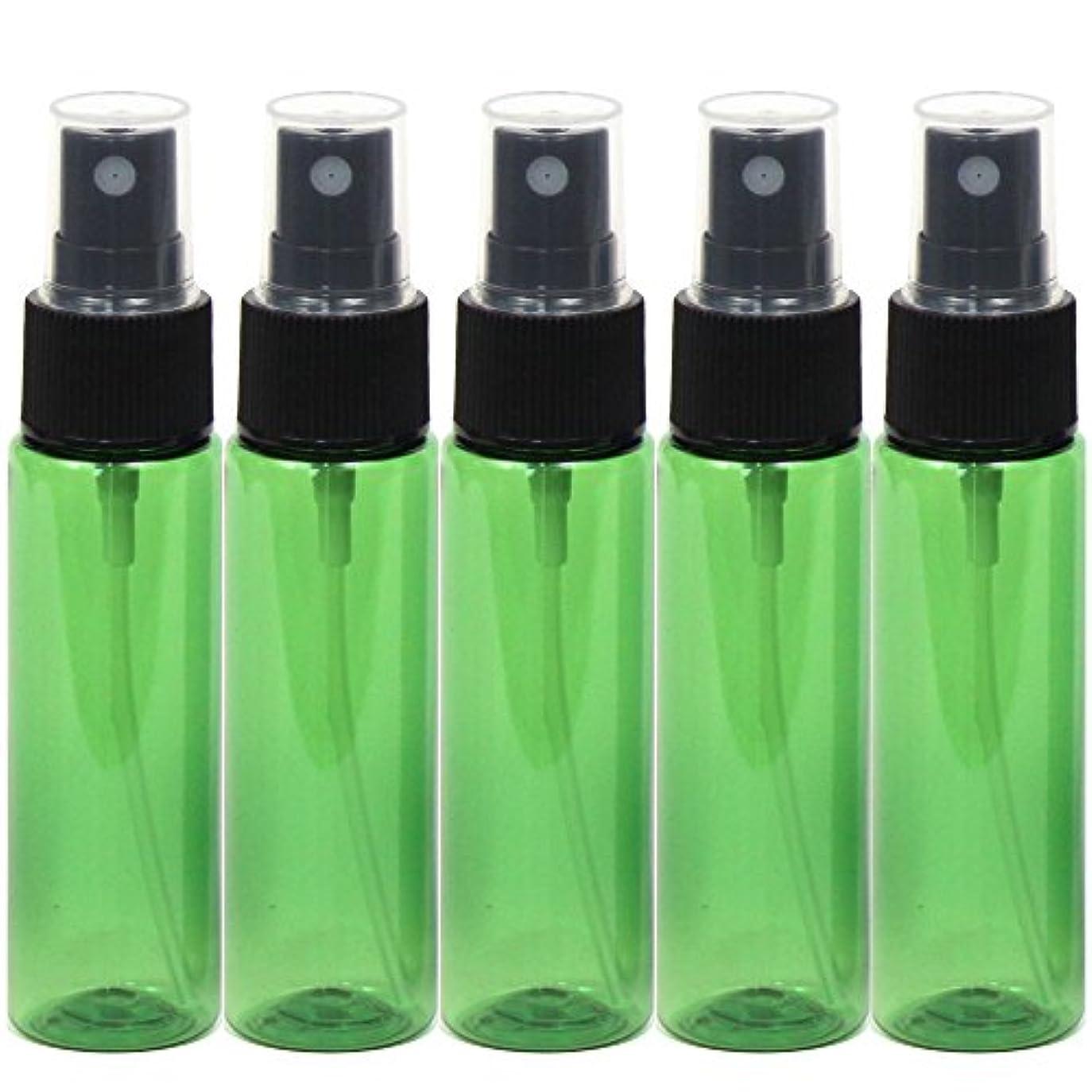 征服するスペース楕円形スプレーボトル 30mL グリーン 5本セット 遮光性 おしゃれ空容器gr30-5