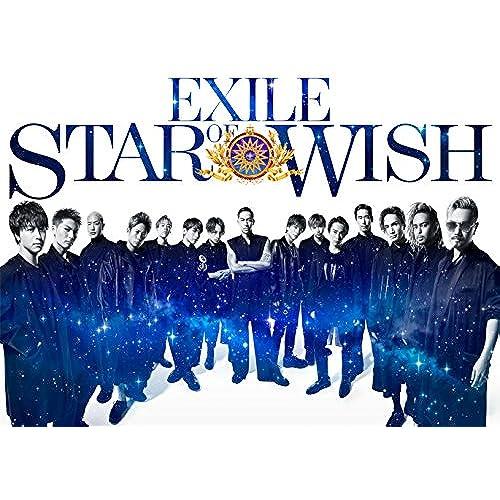 【早期購入特典あり】STAR OF WISH(AL+DVD3枚組)(豪華盤)(EXILE B3サイズポスター付)