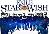 EXILE<br />STAR OF WISH(AL+DVD3枚組)(豪華盤)