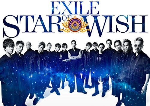 STAR OF WISH(AL+Blu-ray Disc3枚組)(豪華盤) - EXILE