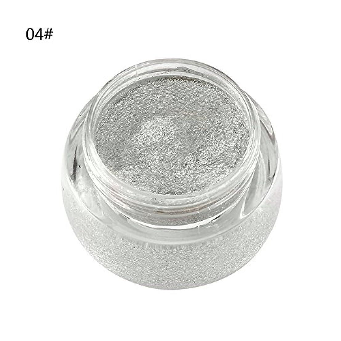 セブン小道具対応アイシャドウ 単色 化粧品 光沢 保湿 キラキラ 美しい タイプ 04