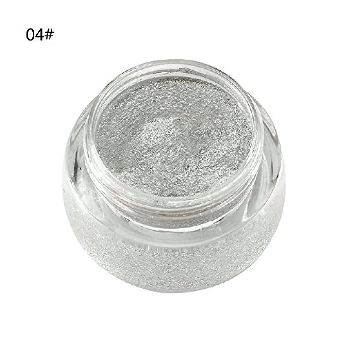 アイシャドウ 単色 化粧品 光沢 保湿 キラキラ 美しい タイプ 04