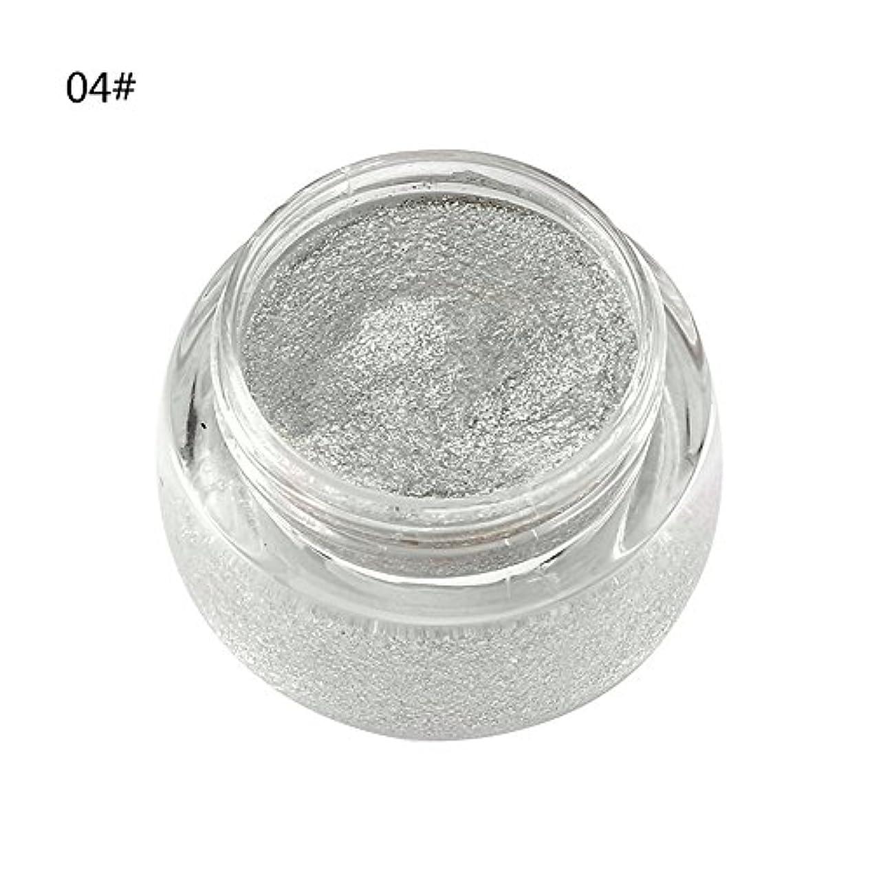 マイナー不愉快に繁栄するアイシャドウ 単色 化粧品 光沢 保湿 キラキラ 美しい タイプ 04