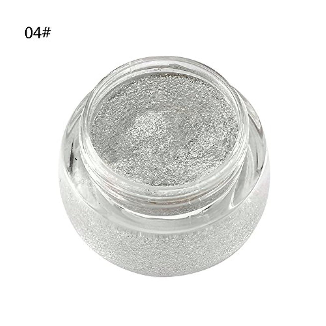 キャップ湖軽くアイシャドウ 単色 化粧品 光沢 保湿 キラキラ 美しい タイプ 04