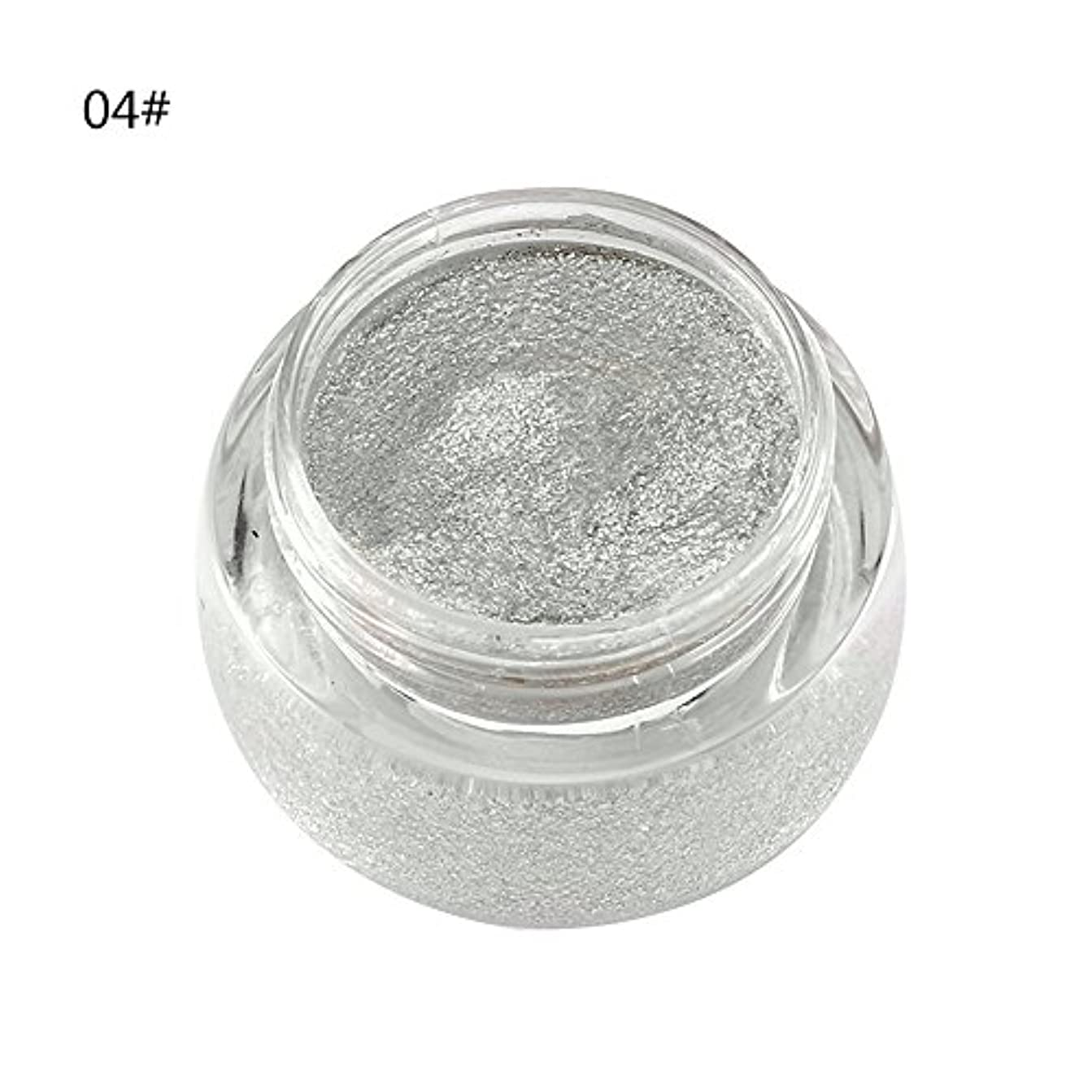 浸した良心的ステップアイシャドウ 単色 化粧品 光沢 保湿 キラキラ 美しい タイプ 04