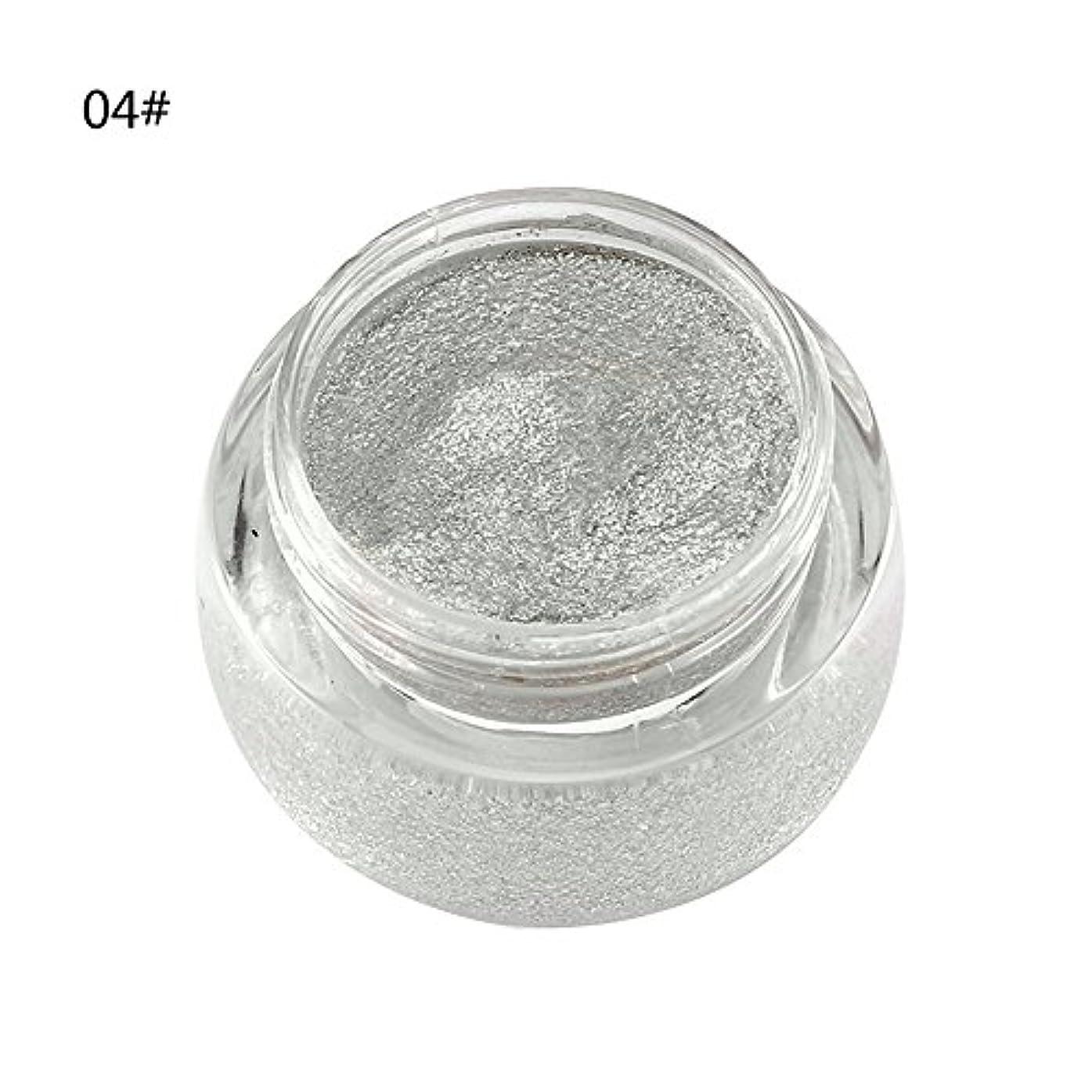 皮肉なサスティーン流用するアイシャドウ 単色 化粧品 光沢 保湿 キラキラ 美しい タイプ 04